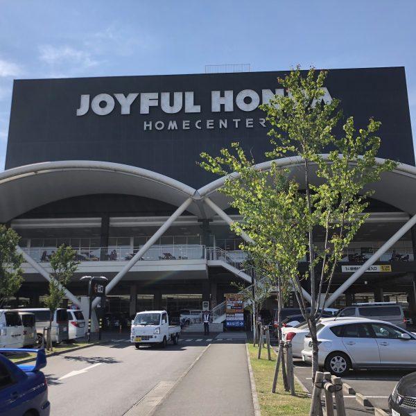 joyful2