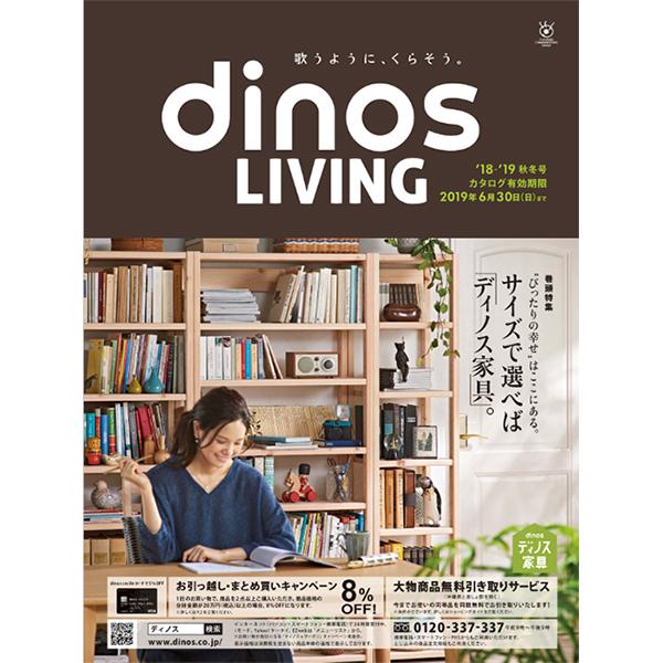 dinos2018aw-ic